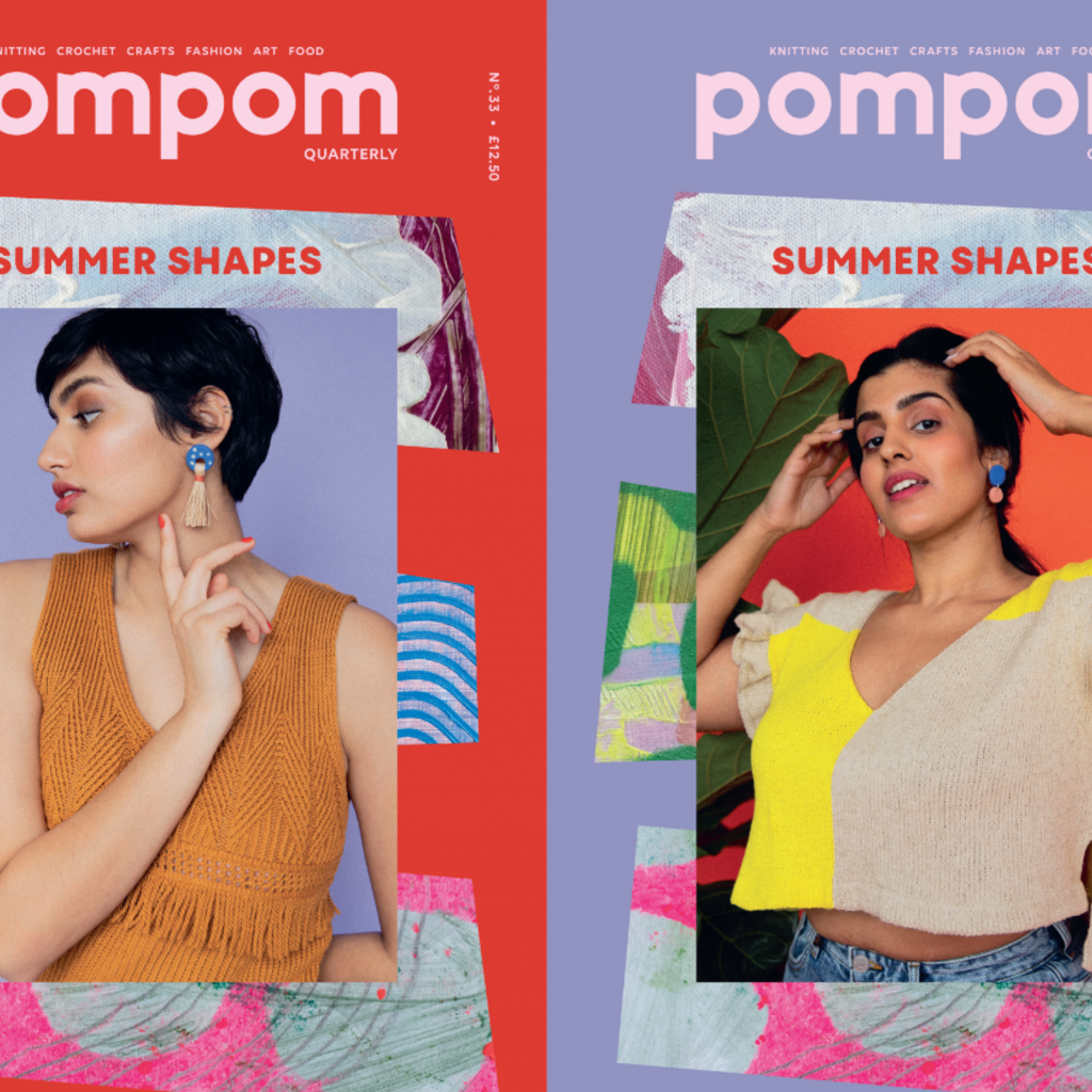 Pom Pom  - Issue 33: Summer 2020