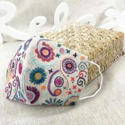 Mask Embroidery Kits