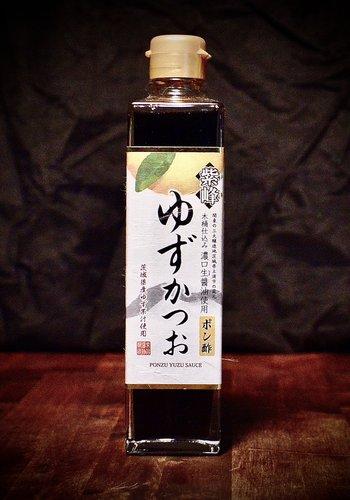 Shibanuma Ponzu Yuzu | Sauce Punzu | 200 ml