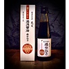 Yuasa Tarushikomi | Strong soy sauce | 200ml