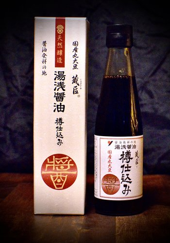 Yuasa Tarushikomi | Sauce soya corsée | 200ml