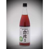 Yuasa Shiroshibori   Clear Soy Sauce (80% wheat)   200ml