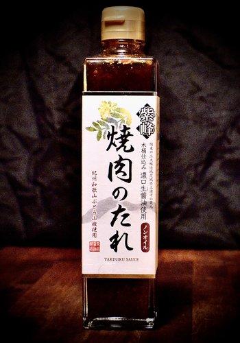 Shibanuma Yakiniku | Sauce BBQ japonaise | 200ml