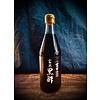 Vinaigre de riz IIO Genmai Kurosu | 500ml