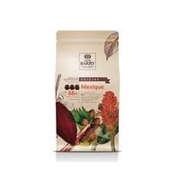 Chocolat Noir 66% Pistoles (Origine Mexique ) | Barry | 1kg