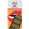 Chocolat au lait et éclats de noisettes- La Bouche Croquante| Le Chocolat des Français -80G