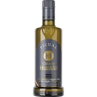 Casas de Hualdo Picual Extra Virgin Olive Oil 500 ml