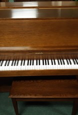 "Baldwin Baldwin 45"" Studio Vertical Piano (Oak) (pre-owned)"