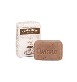 Soap - Coffee Ground Exfoliating