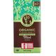 Equal Exchange Chocolate, Dark Mint Crunch