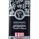 Equal Exchange Chocolate - Total Eclipse 92% Dark, Togo