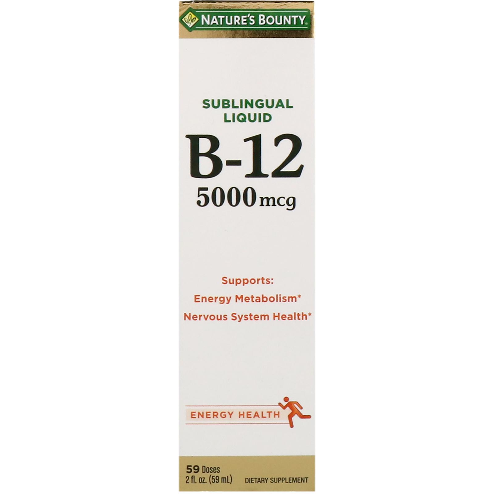 VITAMIN B12- 5000 mcg Sublingual Liquid 59 ml