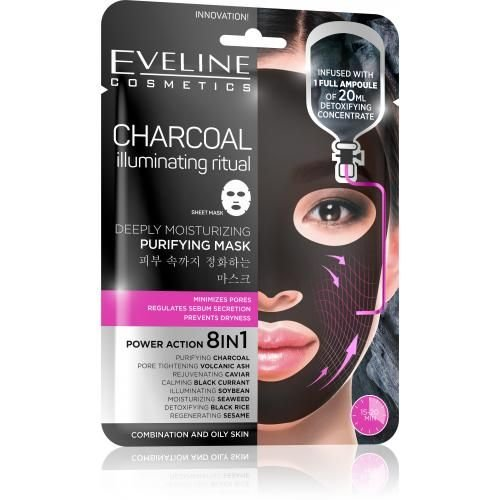 EVELINE Charcoal Iluminating Ritual Purifying Sheet Mask 1pc
