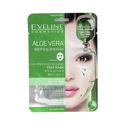 EVELINE Aloe Vera Soothing Ampoule Calming & Refreshing Sheet Face Mask 1pc