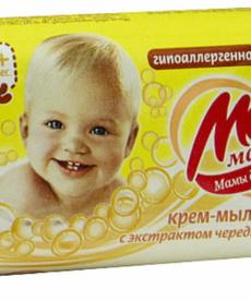NMGK Mydło z Uczepem dla Dzieci 100g