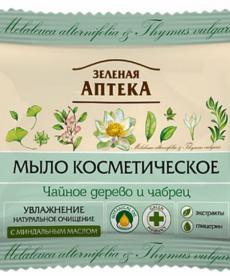 ELFA FARM Zielona Apteka Mydło Kosmetyczne Drzewko Herbaciane i Tymianek  75g
