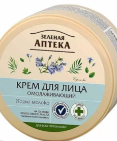 RUSSIAN COSMETICS Zielona Apteka  Krem Do Twarzy Odmładzający Kozie Mleko 200ml