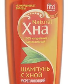 RUSSIAN COSMETICS FITOKOSMETIK Wzmacniający Szampon do Włosów 270ml