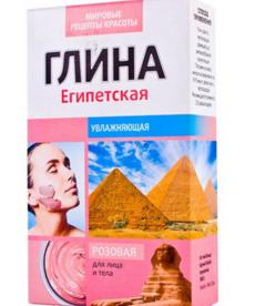 RUSSIAN COSMETICS FITOKOSMETIK Glinka Różowa Egipska Nawilżająca 100g