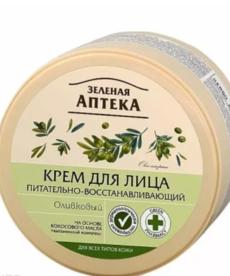 RUSSIAN COSMETICS ELFA Zielona Apteka Krem Do Twarzy Odżywczy Oliwka 200ml
