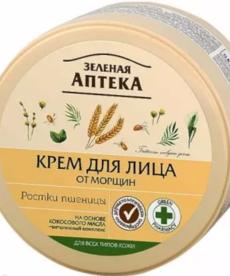 RUSSIAN COSMETICS Zielona Apteka Krem Do Twarzy Przeciwzmarszczkowy Przenica 200ml