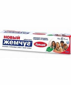 BIOSFERA Pasta do Zębów Wapń bez Fluoru 50ml