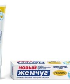 NEVSKA KOSMETIKA Rumiankowa Pasta do Zębów bez Fluoru 50ml