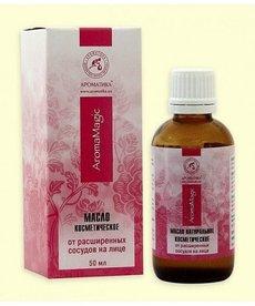 AROMATIKA Kosmetyczny Olejek do Twarzy  Cera Naczynkowa  50ml