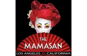 The Manasan