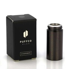 Puffco Plus Replacement Heating Chamber