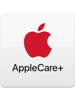 Apple AppleCare+ for MacBook/MacBook Air (CONSUMER)