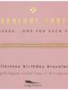 Birthday Celebration Bracelets