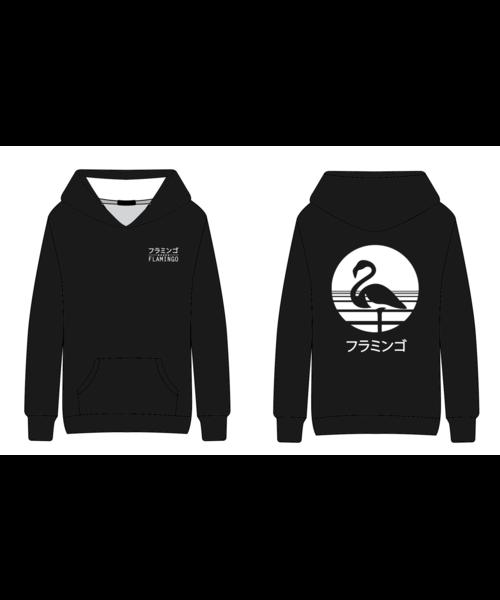 "Flamingo Hoodie ""White Japanese"""