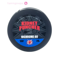 Kidney Puncher Wire