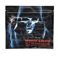 Muscle Cotton by Demon Killer