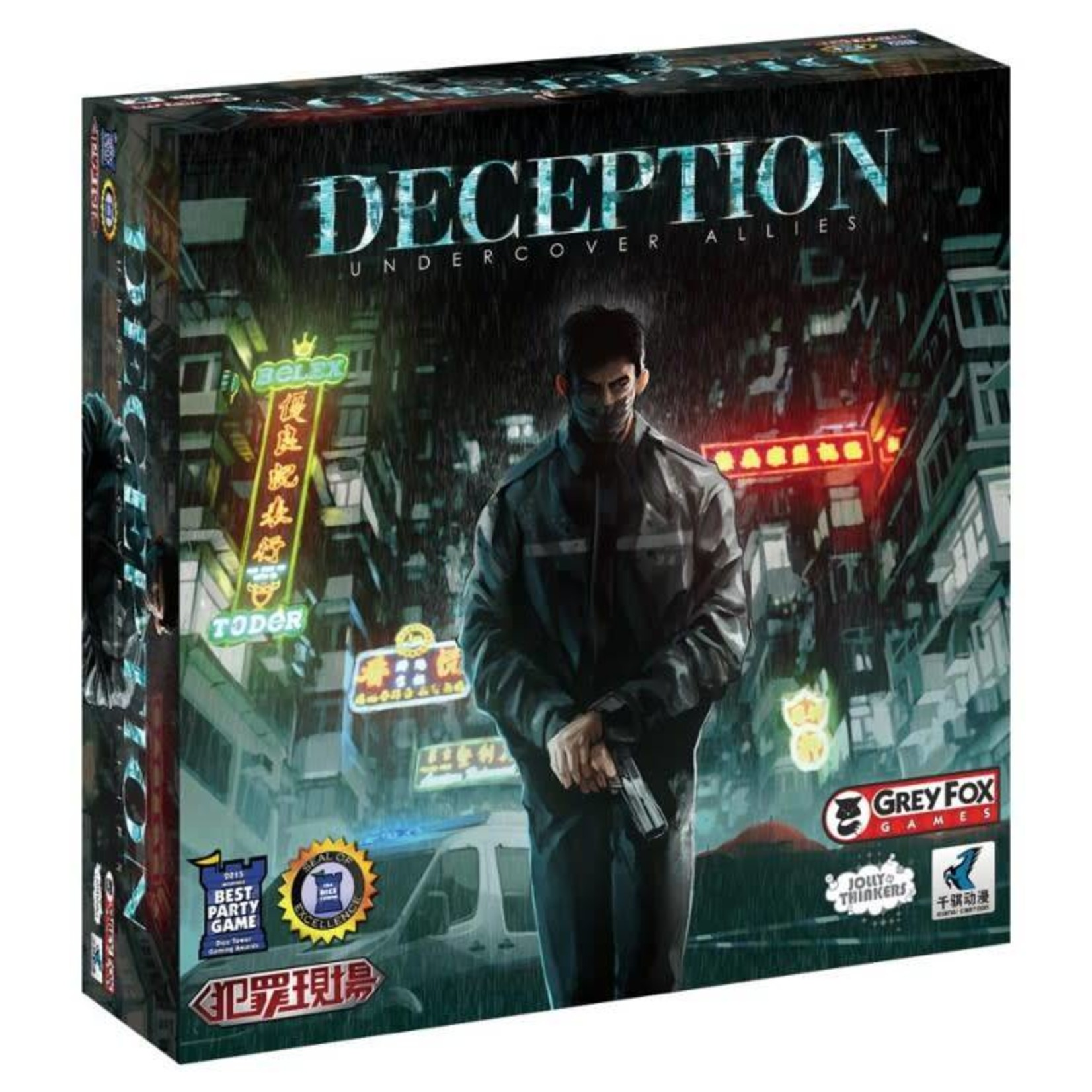Grey Fox Deception: Murder in Hong Kong-Undercover Allies Expansion
