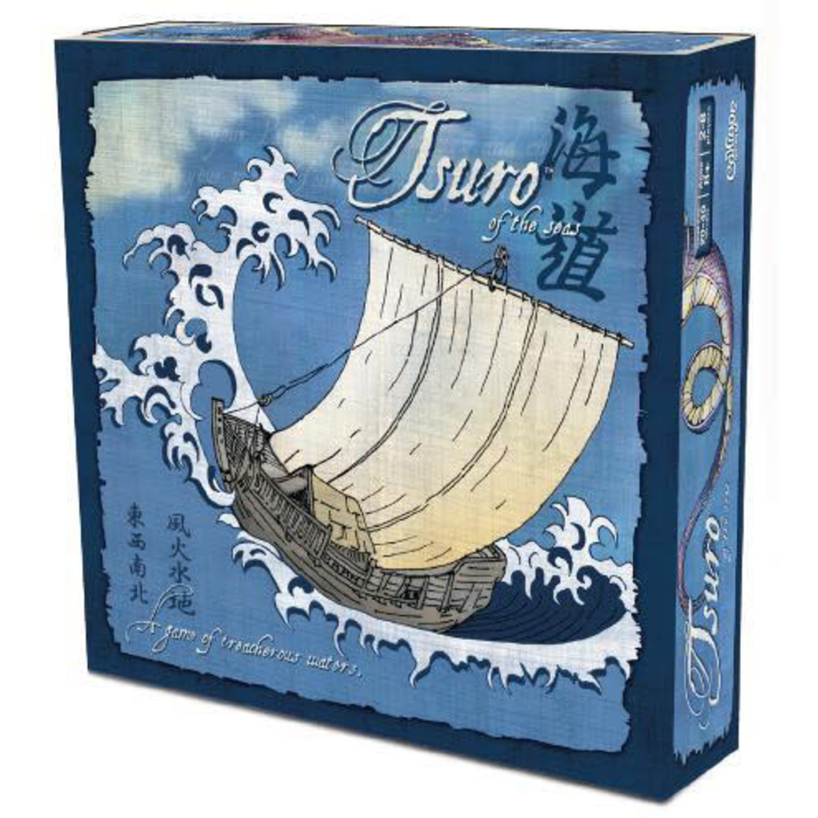 Tsuro of the Seas