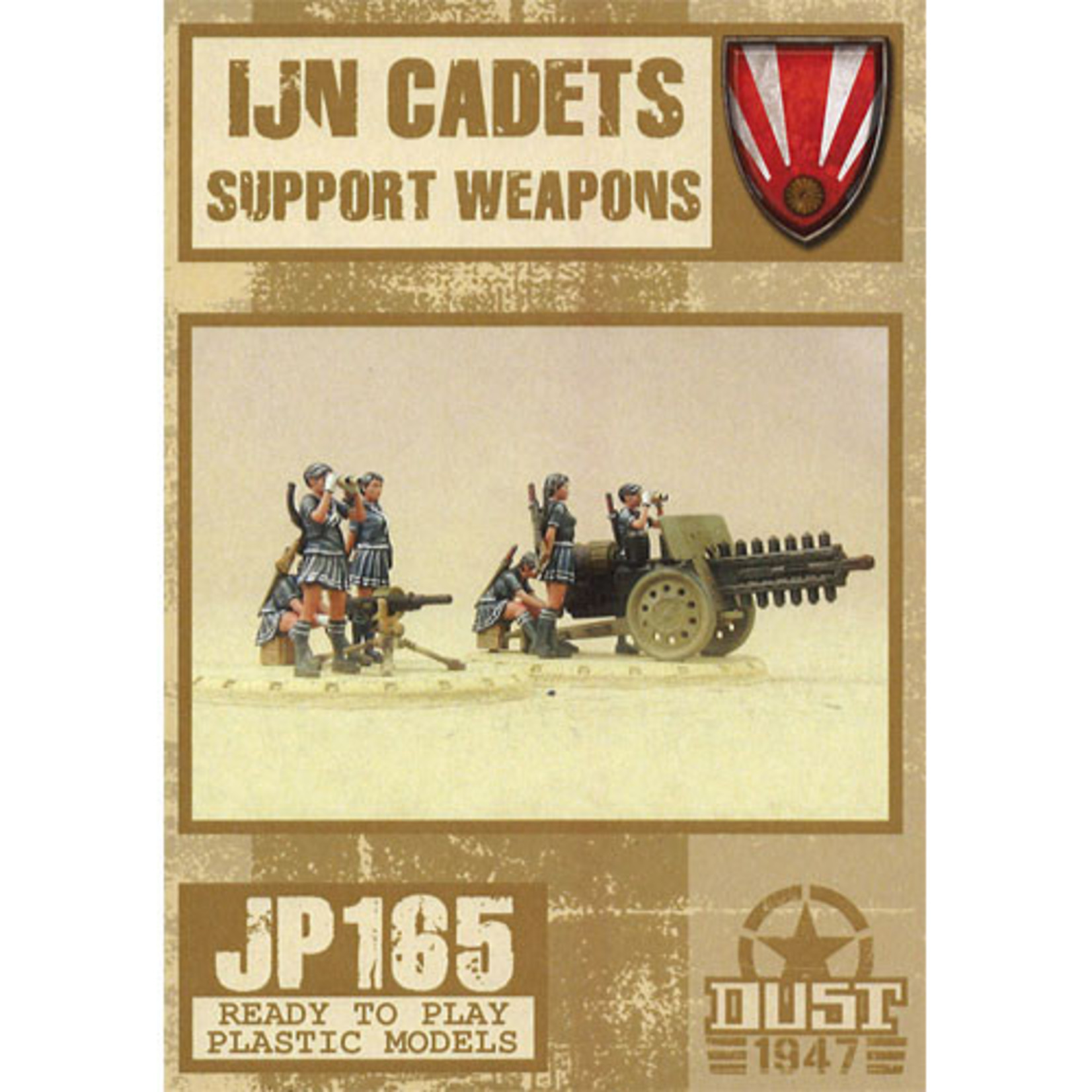 Dust Dust 1947: IJN Cadets Support Weapons