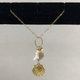 "Simply Sparkle Designs 5804 17"" Gold Fill Necklace with Vermeil Sunrise Shell, Cone Shell, Peach Moonstone Rondelle, Freshwater Pearl, White Coral Branch"
