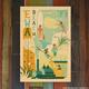 Nick Kuchar 12X18 RETRO TRAVEL PRINT: EWA BEACH