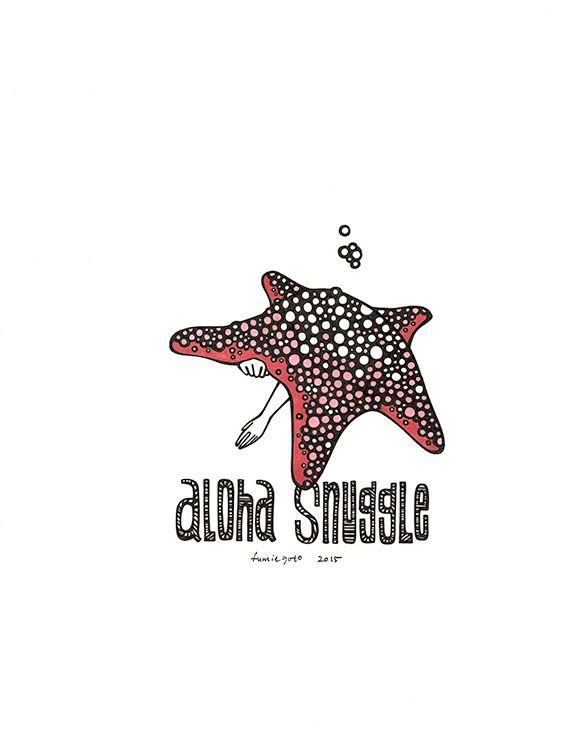 "Kris Goto Aloha Snuggle, 11""x14"" Matted Art Print"
