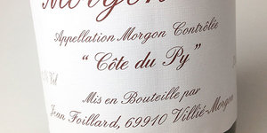 2018 Beaujolais from a master