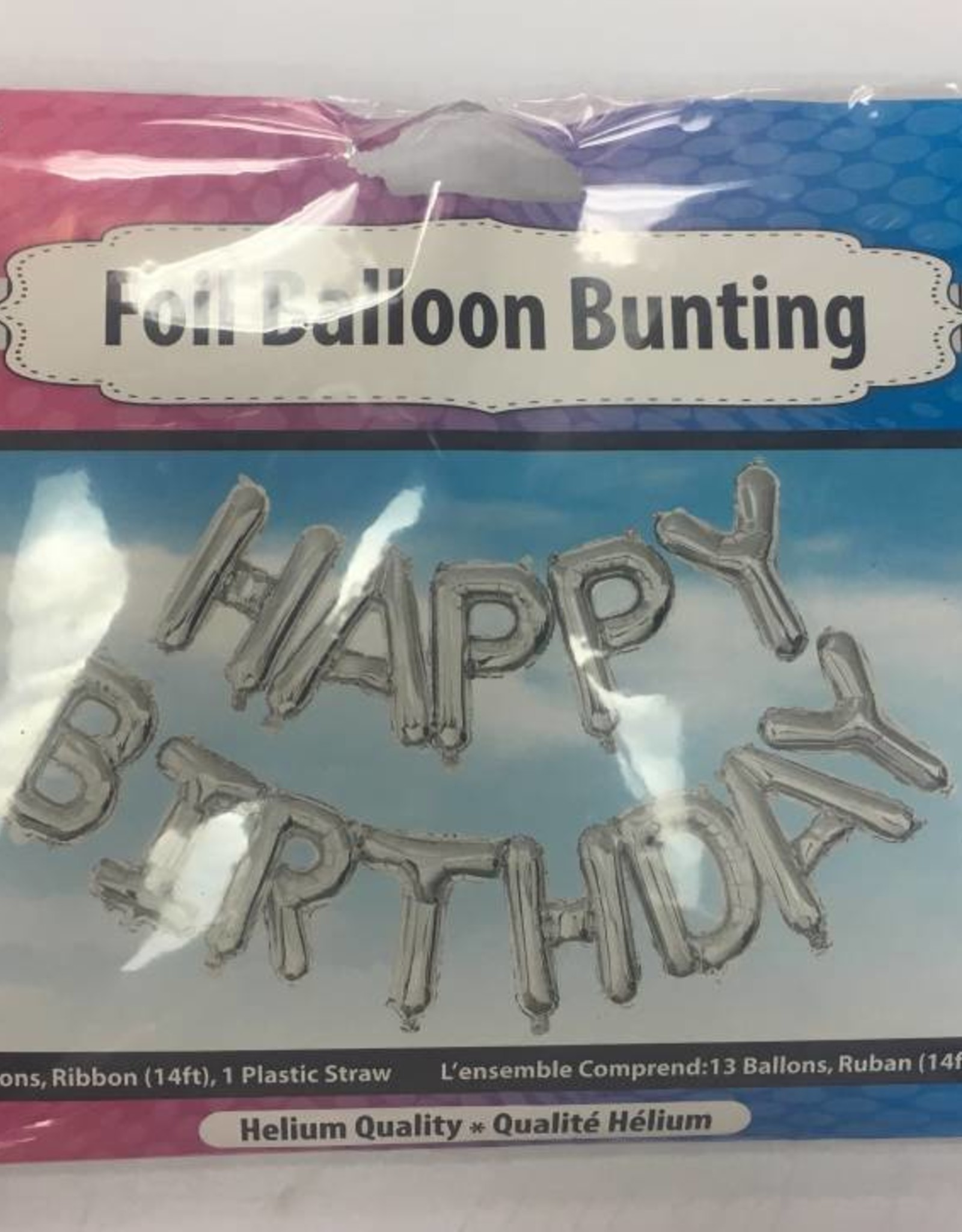 16 Inches Happy Birthday Foil Balloons