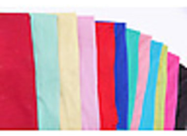 Shimmer Fabric 1 way Stretch Ombre