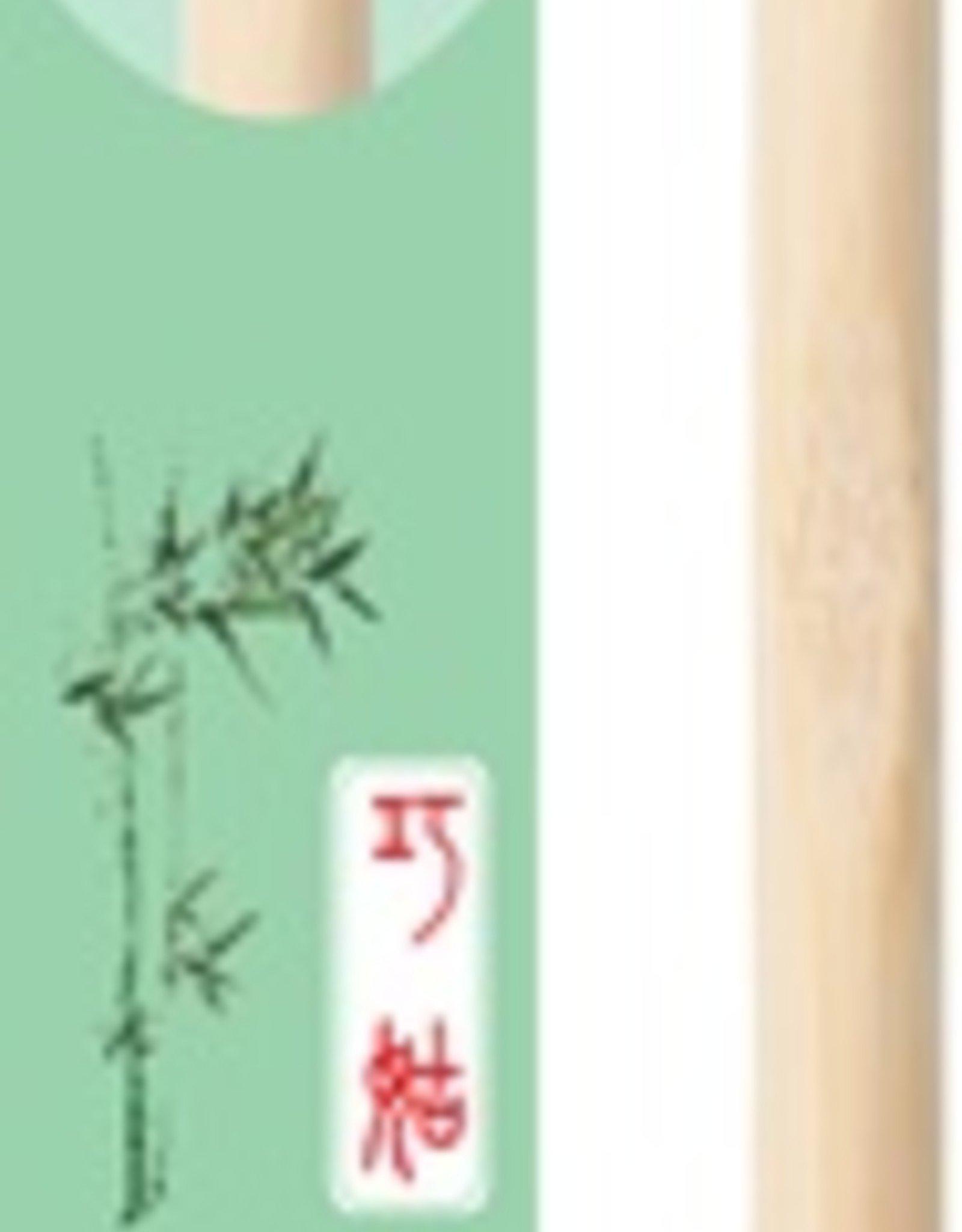 Premium Bamboo Crochet Hooks