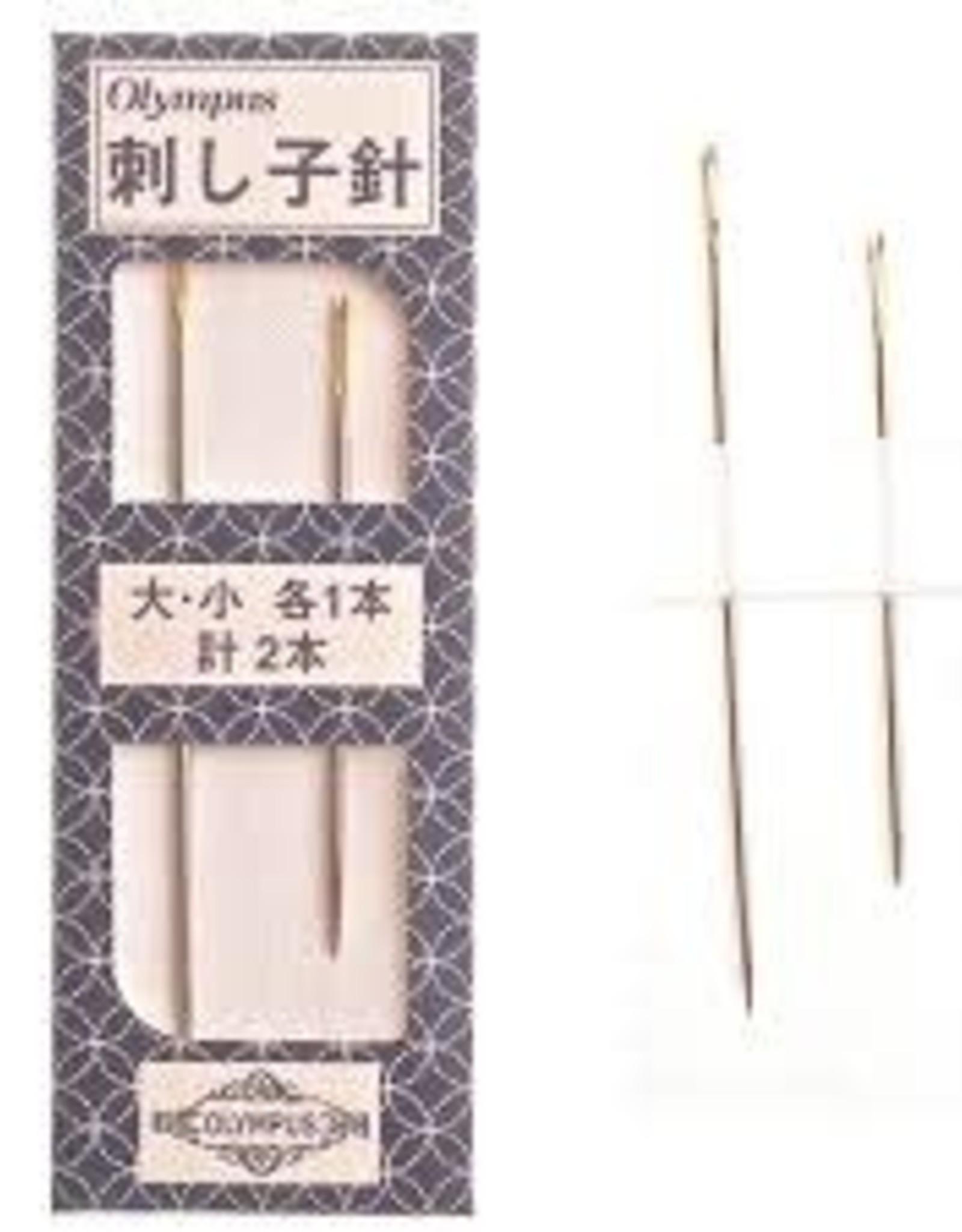 Sashiko Needles