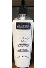 Oatmeal,Milk & Honey 8oz lotion