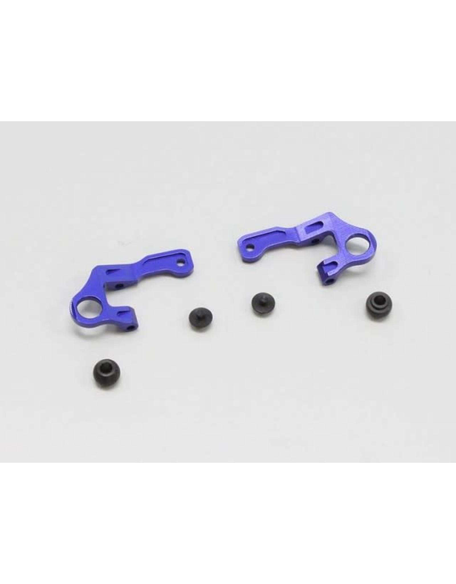 Kyosho Aluminum Upper Arm Set (MR-03) (MZW415)