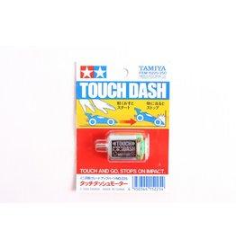 Tamiya Touch-Dash Motor  (TAM15225)