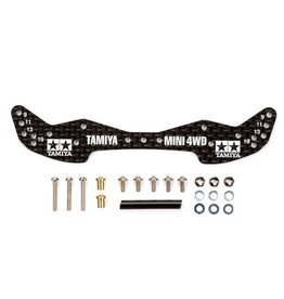 Tamiya JR HG Carbon Wide Front Plate (1.5mm)  (TAM15498)